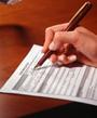Изисквания за кандидатстване