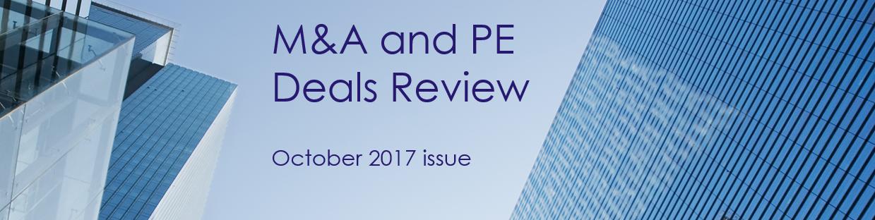 Обзор на сделките, брой: Октомври 2017