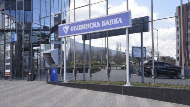 Столична Община започва процес по продажбата на 67% дял в Общинска банка