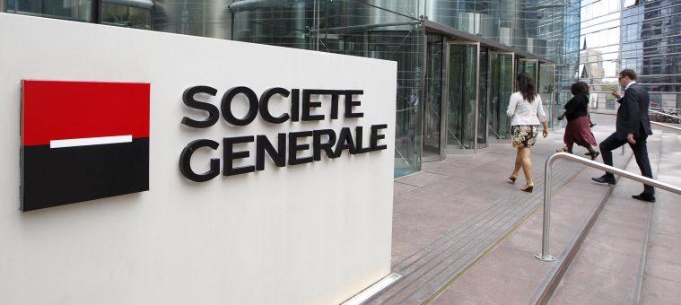 Societe Generale продава бизнеса си в Централна и Източна Европа