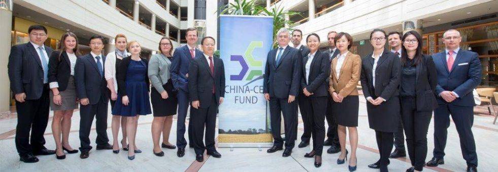 """Създава се втори фонд за дялов капитал """"Китай-Централна и Източна Европа"""" (ЦИЕ)"""