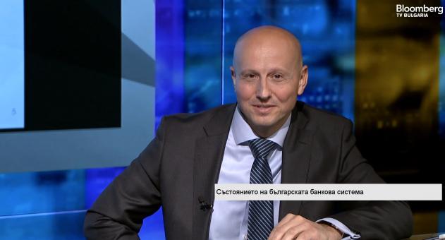 Мартин Паев, CFA – Изпълнителен директор на СОРТИС Инвест – коментира нивото на консолидация и перспективите пред европейската банкова система в ефира на БлумбъргТВ България