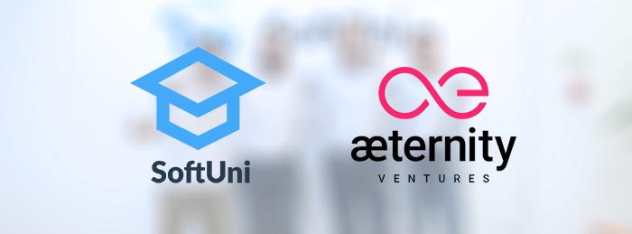 Блокчейн компанията Aeternity и SoftUni обединяват сили за стартирането на блокчейн инкубатор