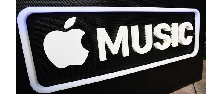 Apple придобива Asaii – компания за аналитика на музика