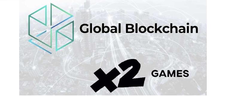 Global Blockchain придоби X2 Games