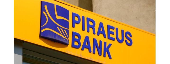 Пощенска банка купува Банка Пиреос България за 75 млн. евро