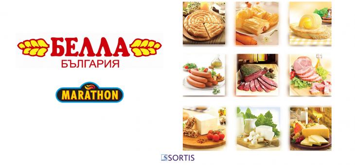 Белла България придобива унгарската Marathon Foods Ltd за € 6.1 млн. евро