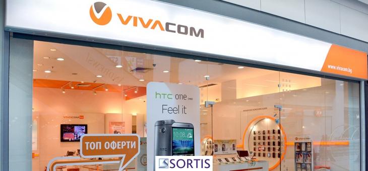 Най-големият телеком в България БТК стартира процес по продажбата си